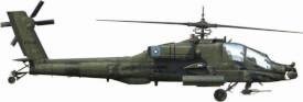 1/72 AH-64A Apache