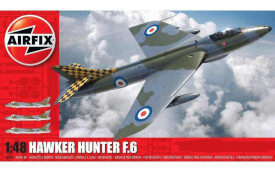 Airfix King Tiger