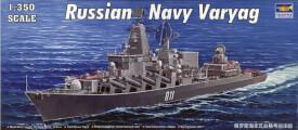 1/350 VARYAG Russian