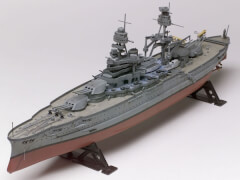 Revell USS Arizona Battleship