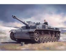 1:35 10.5cm StuH.42 Ausf.E/F (Smart Kit)