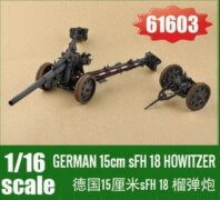 I LOVE KIT GERMAN 15cm sFH 18 HOWITZER