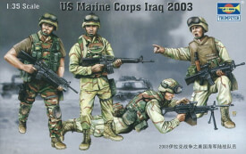 1/35 Moderne US-Army. Marines