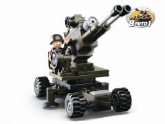 Sluban Artillerie