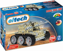 Eitech Panzer 2