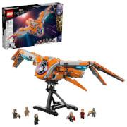 LEGO® Marvel Super Heroes# 76193 Das Schiff der Wächter