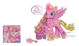 Hasbro My Little Pony Prinzessin Cadance