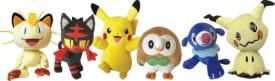 Pokemon Plüsch, ca. 20 cm, sortiert