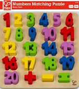 Hape Zahlenpuzzle