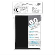 Ultra Pro Black PRO-Matte Eclipse Protector