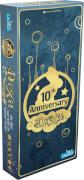 Dixit - Anniversary (Erw)