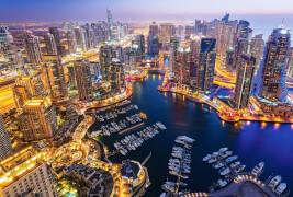 Spielwaren: Dubai at Night, Puzzle 1000 Teile