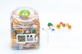 Iwako - Puzzle Radiergummi Puppy ass
