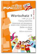 miniLÜK Mehrsprachiges Wortschatztraining