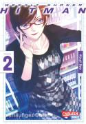 Weekly Shonen Hitman 2
