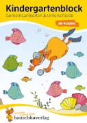 Kindergartenblock - Gemeinsamkeiten & Unterschiede ab 4 Jahre. Ab 4 Jahre.