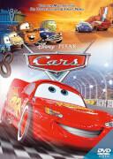 DV Cars