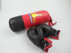 Hudora Kinderboxset joey, 400 g