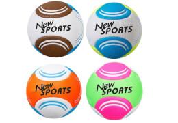 New Sports Beach Soccer, Größe 1, aufgeblasen