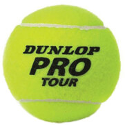 Dunlop-Tennisbälle, gelb, in 4er-Dose